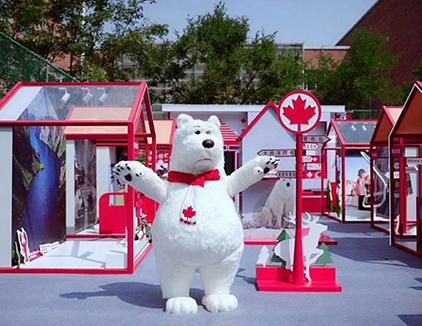 加拿大日—用中国态度温暖世界